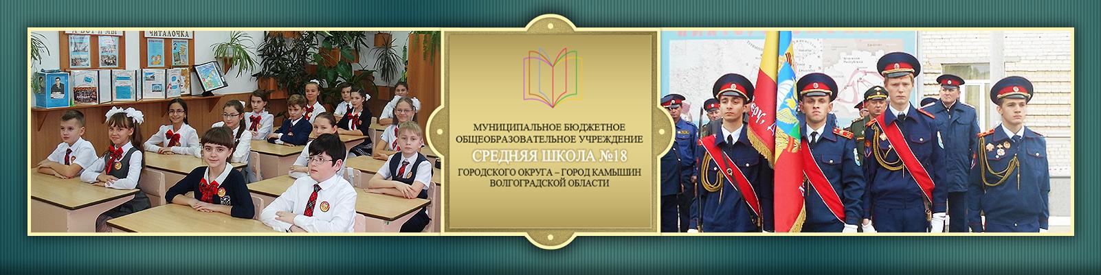 kamssoh18.ru